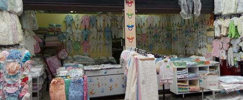 Одежда для новорожденного Малыши-Голыши